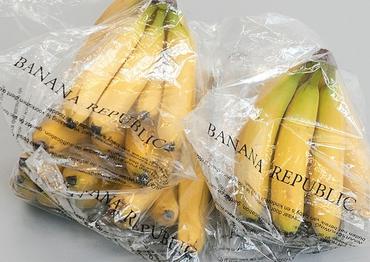 Cruces_BananaRepublic_2012
